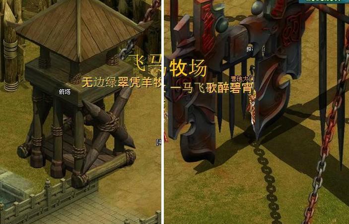 城外有两个箭塔